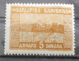 vardarska 5 Η Βαρντάρσκα Μπανόβινα Σε Σπάνια Γραμματόσημα