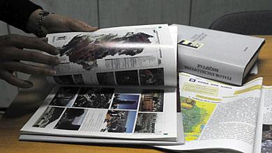 Αλβανική Εγκυκλοπαίδεια εξαγρίωσε τους Σκοπιανούς