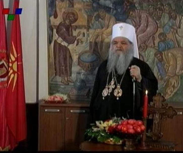 "Aρχιεπίσκοπος της σχισματικής εκκλησίας των Σκοπίων : ""Σκουπίδια, Προδότες και Φρικιά.."""