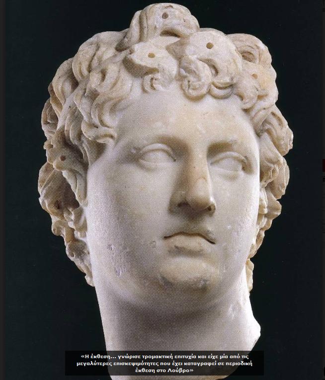 Ο Μέγας Αλέξανδρος… φέρνει τουρίστες στη Βόρεια Ελλάδα