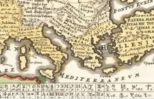Ποιά Γλώσσα μιλούσαν στην Μακεδονία το 1741;