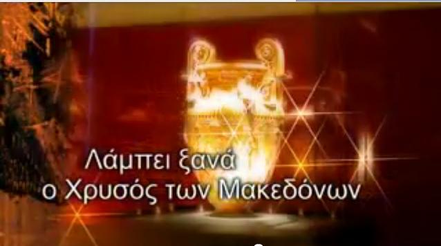 archaeological museum thessaloniki Macedonian Culture : Archaeological Museum of Thessaloniki in Greece