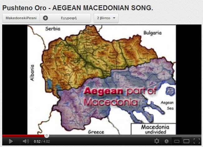 kl irredentism2 Επίδειξη αλυτρωτισμού εναντίον της Ελλάδας από τον Μέτο Κολόσκι