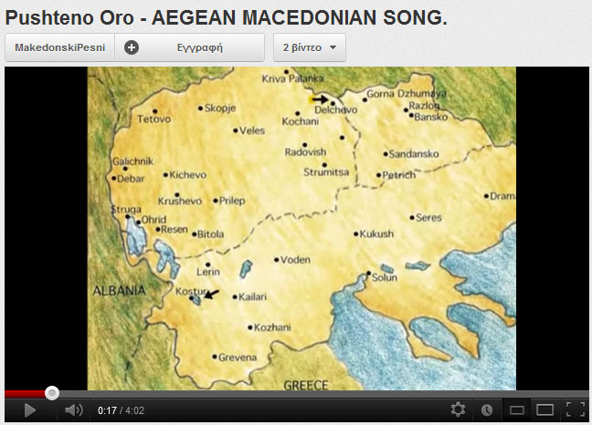 kl irredentism3 Επίδειξη αλυτρωτισμού εναντίον της Ελλάδας από τον Μέτο Κολόσκι