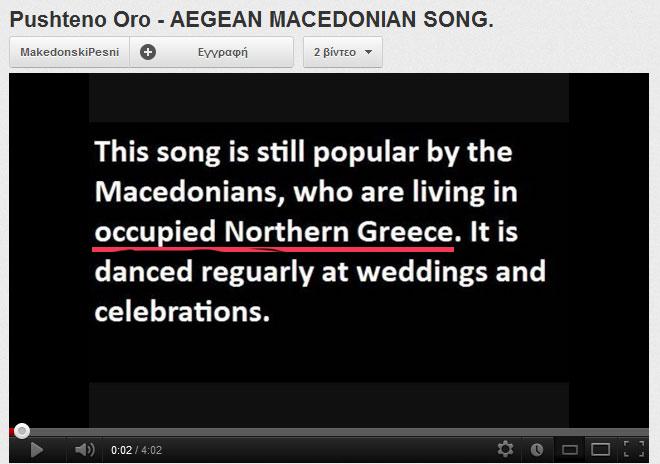 koloski irredentism4 Επίδειξη αλυτρωτισμού εναντίον της Ελλάδας από τον Μέτο Κολόσκι