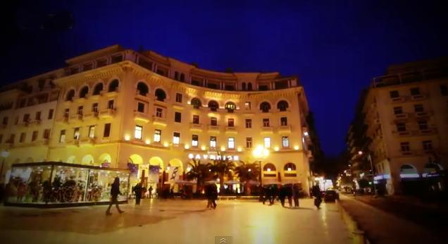 Εξαιρετικό video για την Θεσσαλονίκη
