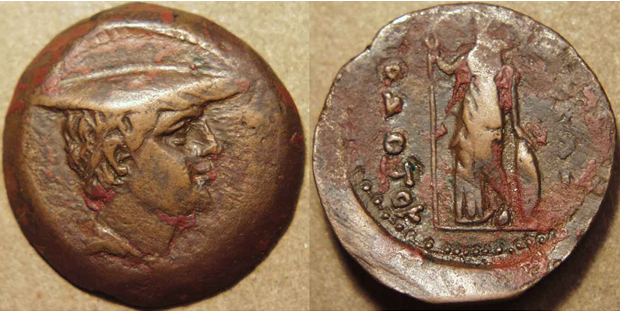 41 INDIA: 10 coins from the period c. 500 1 BCE