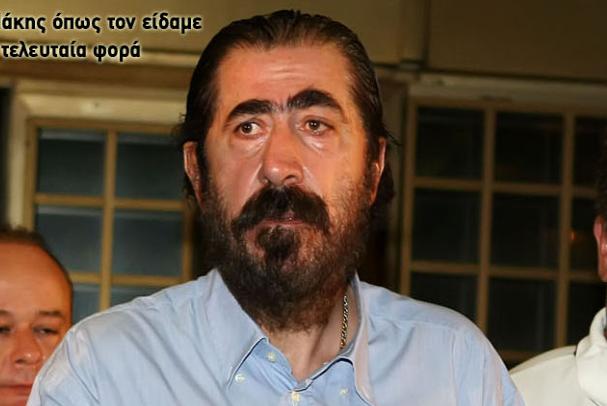 Mak Τα Σκόπια «καταδίκασαν» την ΑΕΚ για τα οφειλόμενα Ψωμιάδη
