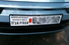 Macedonia News : FYROM's Hypocrisy on Car Plates Stickers