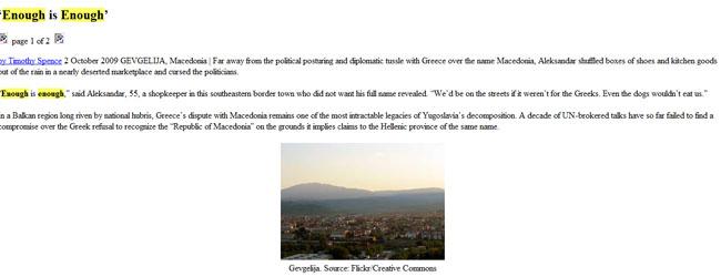 """Σκοπιανοί από Γευγελή : """" Oύτε τα Σκυλιά δεν θα μας έτρωγαν αν δεν ήταν οι Έλληνες """""""