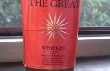 whiskey alexander 3 225x145 Σκόπια: «Όλα καλά με το άγαλμα, τι σχέση όμως, έχουν οι Σλάβοι με τους αρχαίους Μακεδόνες»