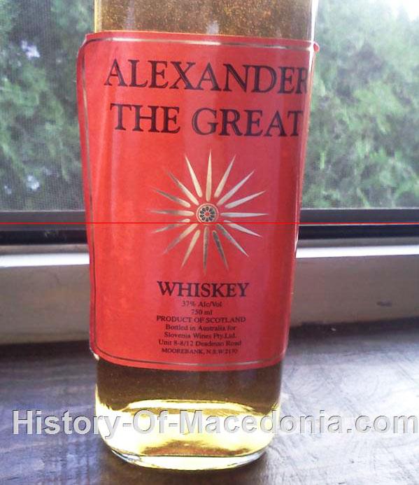"""Ουίσκι """"Μέγας Αλέξανδρος"""" με σήμα τον Ήλιο της Βεργίνας κυκλοφορεί στο Εξωτερικό"""