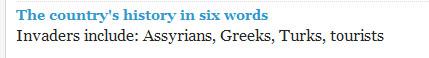 cyprus daily telegraph Οι κομπλεξικοί Βρετανοί χτυπάνε ξανά   Ο Μ. Αλέξανδρος ανήκει στα Σκόπια !!!