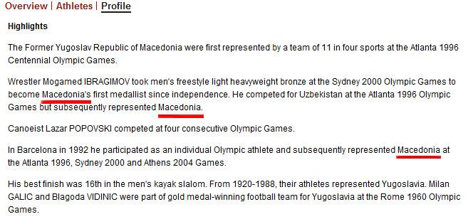 fyrom profile olympics Αναφορές στα Σκόπια ως Μακεδονία στην επίσημη Ιστοσελίδα των Ολυμπιακών αγώνων