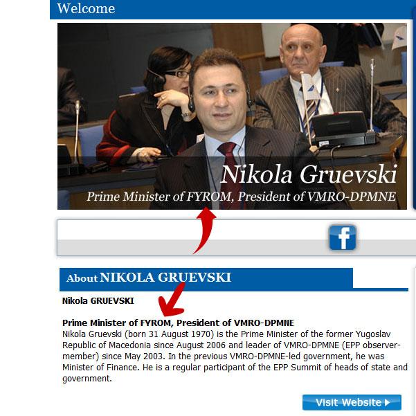 gruevski pm fyrom Aπό το Ευρωπαϊκό Λαϊκό Κόμμα με αγάπη προς τους Σκοπιανούς