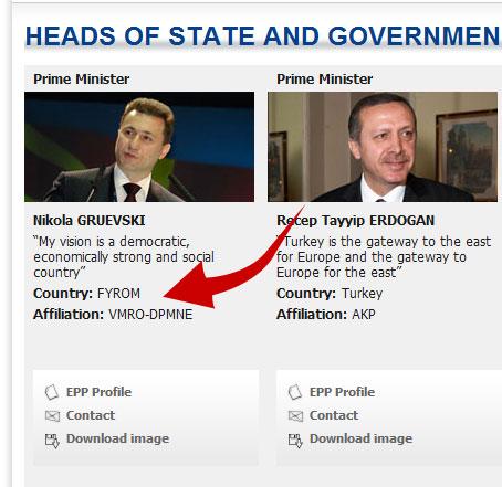 gruevski pm fyrom2 Aπό το Ευρωπαϊκό Λαϊκό Κόμμα με αγάπη προς τους Σκοπιανούς