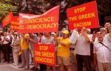 insulting banners 225x145 Αλυτρωτικές τάσεις και στην διαδήλωση Σκοπιανών το 1988 στην Αυστραλία