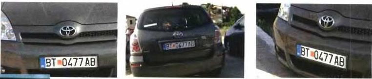 skopianes pinakides Eμείς κολλάμε τα αυτοκόλλητα και οι Σκοπιανοί απλά τα ξεκολλάνε (Δείτε Φωτογραφίες)