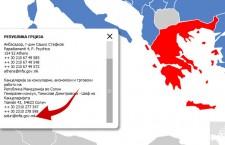 Προβοκάτσια εναντίον του Ελληνικού Γραφείου Συνδέσμου στα Σκόπια στήνουν οι Σκοπιανοί
