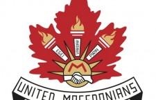 """Σκοπιανοί του Καναδά έδωσαν στον Γκρούεφσκι βραβείο με σήμα... την """"Ηνωμένη Μακεδονία"""""""