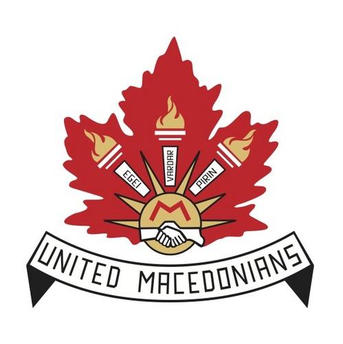 UM logo Σκοπιανοί του Καναδά έδωσαν στον Γκρούεφσκι βραβείο με σήμα... την Ηνωμένη Μακεδονία