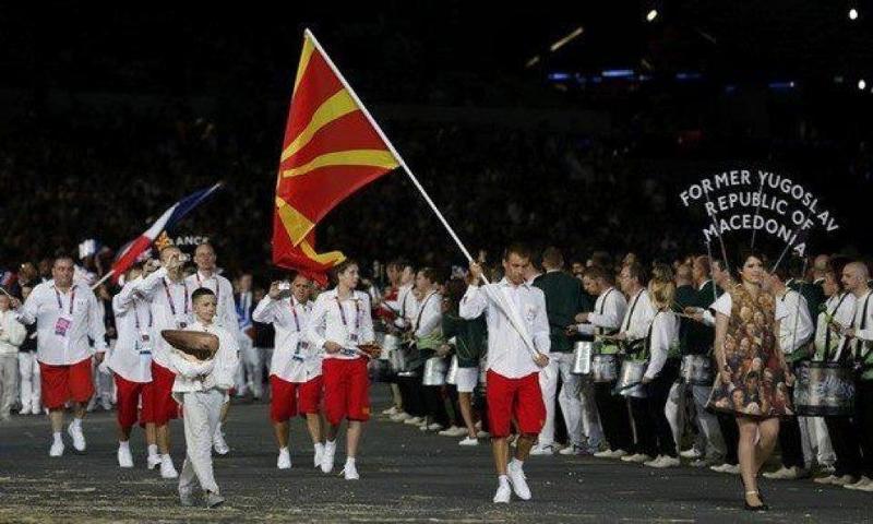 fyrom entrance Δείτε τι κυκλοφορούν στο Διαδίκτυο οι Σκοπιανοί και Χαίρονται!!!