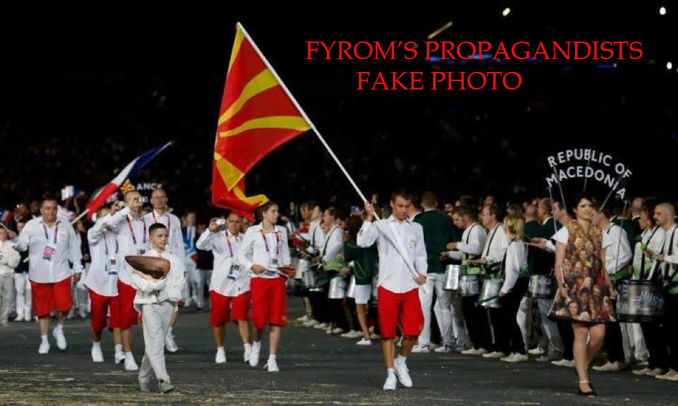 fyrom entrance fake Δείτε τι κυκλοφορούν στο Διαδίκτυο οι Σκοπιανοί και Χαίρονται!!!