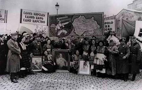 """Ούτρινσκι Βέσνικ : """"Ο Χίτλερ ως παράδειγμα και πρότυπο της ελληνικής φυλής"""""""