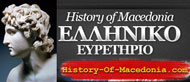 ΕΛΛΗΝΙΚΟ ΕΥΡΕΤΗΡΙΟ - GREEK INDEX