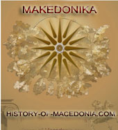 AKEDONIKA DOCUMENT IN SCRIBD