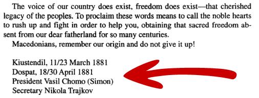 skopiani prop Η «Προσωρινή Κυβέρνηση της Μακεδονίας» (1880 81)