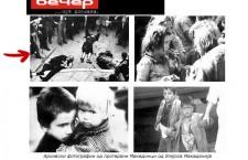 Αποκάλυψη Βόμβα : Σκοπιανή Εφημερίδα προβάλει παραποιημένη φωτογραφία νεκρών Ελλήνων Διαδηλωτών ως α...