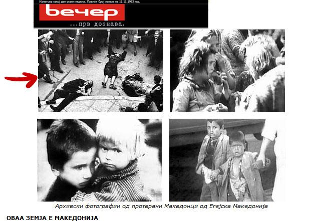 Αποκάλυψη Βόμβα : Σκοπιανή Εφημερίδα προβάλει παραποιημένη φωτογραφία νεκρών Ελλήνων Διαδηλωτών ως απόδειξη…. Γενοκτονίας από Έλληνες !!!