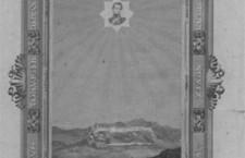 Σπάνιο Λεξικό Αρχαίων και Γεωγραφικών Ονομάτων του 1837 για τους Μακεδόνες