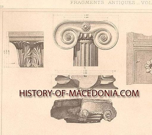 ancient macedonian motifs ΑρχαιοΕλληνικοί Κίονες και Μεταλλαγμένα Αστέρια της Βεργίνας στο Νέο Κτίριο του Υπουργείου Εξωτερικών των Σκοπίων