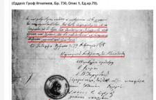 Ιστορίες Καθημερινής Σκοπιανής Ηλιθιότητας : Μανιφέστο Γεν. Επιτελείου του Στρατού της Μακεδονίας - ...