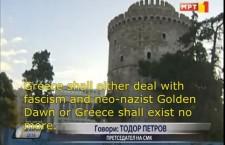 petrov Provocation war 225x145 Τελευταία ευκαιρία για το «Μακεδονικό»;