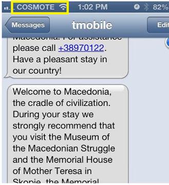 skopiano sms Σκοπιανή Προπαγάνδα και μέσω SMS   Δείτε τι λαμβάνει στο κινητό όποιος μπαίνει στα Σκόπια !!!