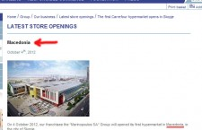 H Carrefour αναγνωρίζει τα Σκόπια ως Μακεδονία !!!