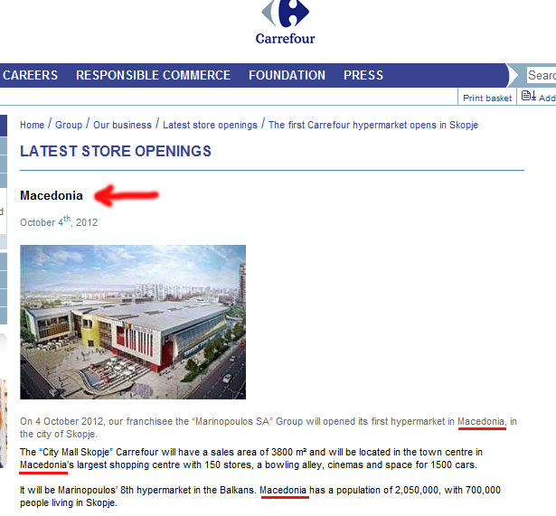 carrefour H Carrefour αναγνωρίζει τα Σκόπια ως Μακεδονία !!!