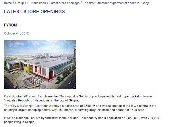 carrefour2 H Carrefour αναγνωρίζει τα Σκόπια ως Μακεδονία !!!