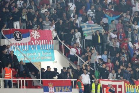 serboi ellinikes shmaies Οι Φωτογραφίες που δεν είδατε από τον αγώνα Σκοπίων   Σερβίας