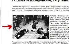 vecer propaganda 225x145 Η Ιστορία και η Παρουσία των Βλάχων στην Αλβανία