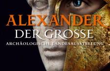 Alexander fr Homepage 225x145 Η ΜΗΧΑΝΗ ΤΟΥ ΧΡΟΝΟΥ  O ΜΑΚΕΔΟΝΙΚΟΣ ΑΓΩΝΑΣ