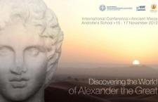 Διεθνές Επιστημονικό Συνέδριο με τίτλο «Ανακαλύπτοντας τον Κόσμο του Μεγάλου Αλεξάνδρου»