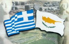 ellas kypros 225x145 Τελειώνει η καταστροφική περίοδος Χριστόφια