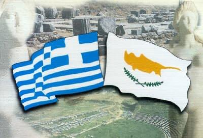Ο Κυπριακός Ελληνισμός θα επιβιώσει