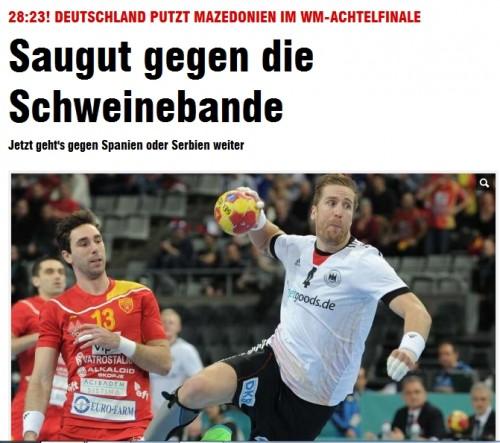 """""""Συμμορία από γουρούνια"""" αποκάλεσε την Εθνική Σκοπίων ο Τερματοφύλακας της Εθνικής Γερμανίας"""