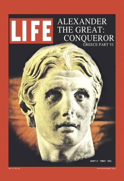 Ο Μέγας Αλέξανδρος εξώφυλλο το 1963 στο περιοδικό Life
