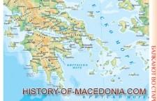 """Σχολικά Βιβλία Σκοπίων: """"H αρχαία Μακεδονία ήταν βόρεια της Ελλάδας"""""""